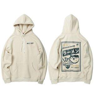 Mens Japanese Harajuku Hoodies Sweatshirt Puffer Fish Print Streetwear Hip Hop Hoodie Pullover Cotton New Hooded Sweatshirt