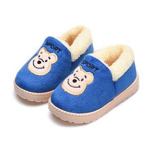 JGSHOWKITO Winter Cartoon Bear Boys House Shoes Cute Cat Kitty Girls Cotton Shoes Warm Plush Indoor Outdoor Anti-slip Soft Flats