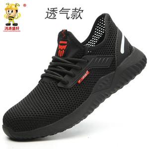 2019 بالاضافة الى حجم الرجال Breatable الصلب اصبع القدم كاب اقية العمل أحذية قصيرة أحذية للرجال الصلب منتصف السلامة وحيد أحذية غير قابل للتدمير