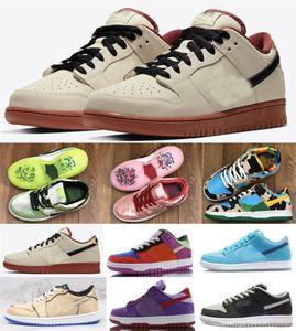 2020 SB Dunk Uomini Donne Designer Casual scarpe da tennis Moda Skateboard Scarpe Viola Lobster Pigeon mens shoe Allenatore sportivo