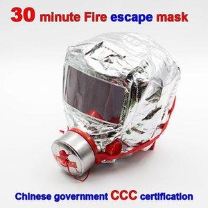 قناع النجاة من الحريق القسري شهادة 3C النار تنفس صناعي قناع الغاز قناع التنفس الطوارئ أنابيب المياه أكريليك بونغس تبغ الأنابيب