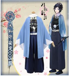 Anime Touken Ranbu online Yamatonokami Yasusada combattimento ingranaggi Kimono Uomo Costume Coaplay parrucca delle donne della camicia pantaloni cintura Trench polso cosplay