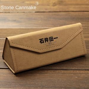Hohe Nachahmung Kraft Papierfalten Falfall Kraftpapier Kabel handgemachte Glaskasten Brieftasche Glaskasten