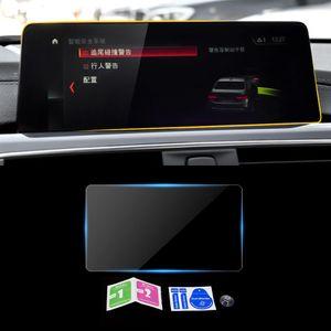 Для BMW 1 2 3 4 3GT серии протектора экрана навигации автомобиля монитора стекла закаленной крышка пленки отделки наклейка интерьер аксессуаров