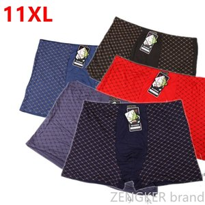 Men's no- boxer kingsize big and tall extra large oversized male Underwear plus size bountyless pants 11x 9XL 10XL