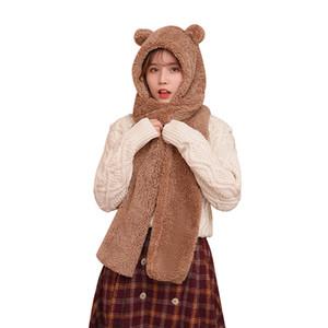 2 / set Cute Animal Hooded Scaw Winter Fur Shaw For Women Warm Plush Thick Women's Shall Skull Skull Skull Skull Carton Bear Cape