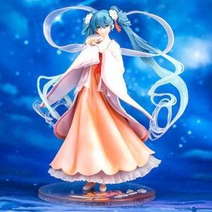 Japanese Anime Figures Vocaloid Hatsune Miku Harvest Moon Ver. PVC Action Figure Collectible Figurines Model Toys Doll 22CM