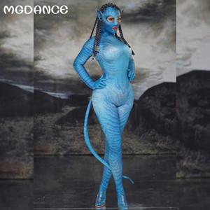 Donne Mask Collant tute fase Singer usura del partito di Halloween Travestimenti animale di ruolo di Cosplay costume di danza