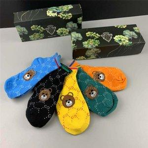 Diseñador de calcetines para hombre para mujer del calcetín impreso de diseño calcetines de punto para mujer de tendencia de la moda de ropa interior de alta calidad calcetín 5 pares con Boxs6
