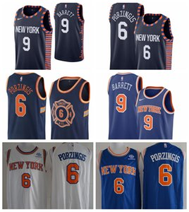 Hot New York