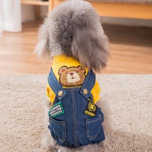 مصمم كلب الملابس 2 قطعة الدعاوى الكلاب الصغيرة تيدي الأحمر أربعة أرجل الحيوانات الأليفة القماش الساخن بيع مستلزمات الحيوانات الأليفة الكلب 2020 فاخرة ملابس