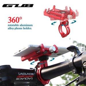 Mtb Bike Поворотный велосипед крепление взломостойкий универсальный анти-выпадение сотовый телефон велосипед руль мотоцикл держатель телефона Alumin
