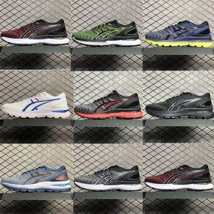 Çocuklar Gençlik Erkek Genç Nimbus 22 Road Runner FlyteFoam Sneakers Ayakkabı Koşu