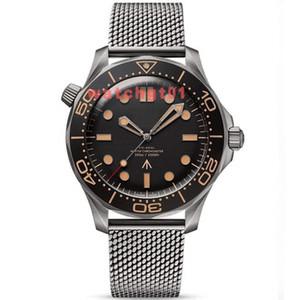 Luxusuhr Männer No Time to Die Limited Edition Skyfall Herren Meister James Bond 007 Diver 300M Uhren Marke 50th Designer Stahl-Armbanduhr