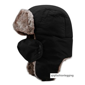 Northeast hat men's warm thickened mask snow cap windproof cycling winter velvet hat men's and women's Lei Feng hat