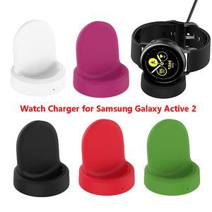 Красочное Беспроводное зарядное устройство для Samsung Galaxy Watch Активного 2 R820 R830, зарядка для дока-подставка для Galaxy Watch Активного R500