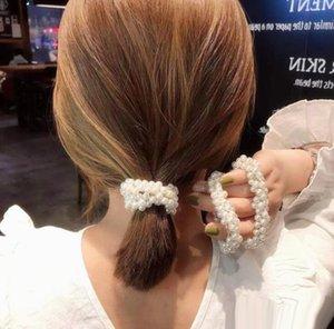 Pearl Резинка для волос Галстуки кольцо Rope Scrunchie волос Bands хвостик держатель для женщин или девочек Аксессуары для волос