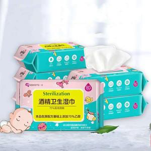 75% de álcool Esterilizado Wipes domésticos Baby Wipes 80 pcs / pack antibacteriana toalhetes desinfectantes