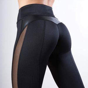 Nouveau mode Femmes Sexy Mesh Pantalon PU Faux Jambières en cuir Casual Leggings Sporting Fitness Workout solide leggings noirs Mujer