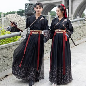 Photo Shoot New Style Improved Chinese Clothing Antique Style Couples CP-5 M Large Pendulum Xian Qi Chinese-style Students Cloak