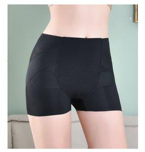 허리띠, 골반 교정, 엉덩이 리프팅 안전 바지, 원활한 가랑이 철회 및 허리 성형 속옷