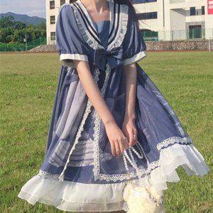 Japanese cute Lolita Moon In Cloud dress high waist navy short sleeve op dress Lolita Party Japan Style Gothic Kawaii