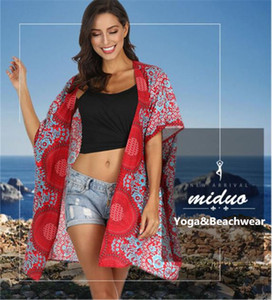 2019 Ladies Longs Bench Smock Datura Nationalis Printing Summer Beach Sunscreen Shawl Jacket Amazon Hot Sell