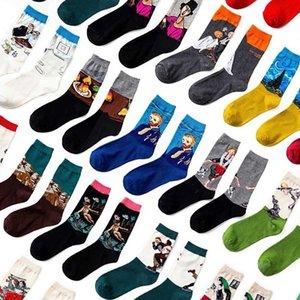 Seri Erkekler Çorap Komik Çorap Boyama Sıcak dropshipping Sonbahar kış Retro Kadınlar Yeni Sanat Van Gogh Duvar Dünyaca Ünlü Yağı