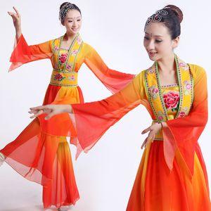 Chinese calssical Tanzkostüme Yangko Stage Performance Fan Kostüme Steigung-Farben-chinesischen Volkstanzkleidung