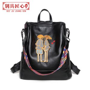 Elegant2019 Leather Genuine Embroidery Both Shoulders Pacchetto Donna Nation Wind Ma'am Bag Personality Tide Backpack
