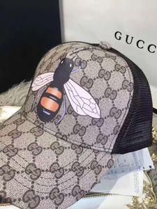 Alta lona Qualidade Luxo Cap Homens Mulheres Hat exterior Desporto Lazer Strapback Estilo Europeu Hat Designer Chapéu de Sol Marca de beisebol com caixa
