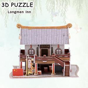 Papelão 3d brinquedo do enigma diy longmen inn modelo de construção criativa brinquedo de montagem para o presente da educação das crianças home office decoração
