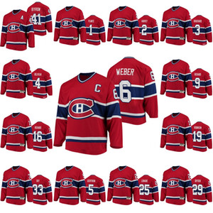 Montreal Canadiens Heroes of Hockey Red Jersey Shea Weber Paul Byron Doug Harvey Maurice Richard Elmer Lach Yvan Cournoyer Bob Gainey