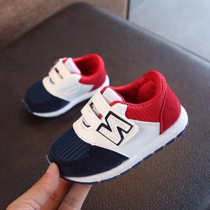 Nefes Serin Moda Çocuk Sneakers Yüksek Kalite Rahat Sıcak Satış Çocuklar Ayakkabı 5 Yıldız Bebek Kız Erkek Ayakkabı Bebek Tenis