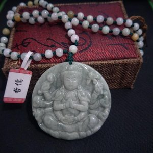 Send A-level national certificate Natural Burmese jade carving thousand hands Guanyin pendant Three-color jade bead necklace