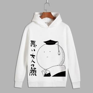 High-Q unisex Anime Cos Assassination Classroom Korosensei casual con cappuccio cappuccio felpate del cappotto del rivestimento Pullover