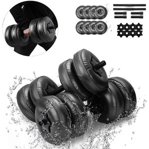 Home Fitness Water-filled Dumbbell Heavey Weight Dumbbell Gym Home Exercise Equipment Bodybuilding Training Tool