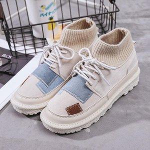 Осенью и зимой новые женские сапоги Корейский случайные студентов женской обуви тенденции толстое дно плюс бархат теплой Мартин сапоги женщин