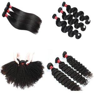 H Olan Düz Vücut Dalga Derin Dalga Afro Kinky Kıvırcık İnsan Saç Paketler Brezilyalı Virgin İnsan Saç Paketler atkıların Siyah Renk 8 -28 İnç