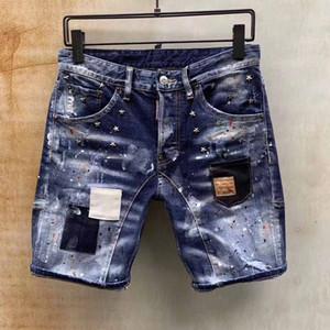 Designer Marque AMI jeans vêtements Designer pantalon hors route panthère noir soldat Hommes Mince Denim droite Biker trou Hip Hop Jeans Hommes
