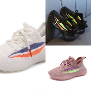 autumn 2020 boys' sports mesh breathable coconut girls' flying fashion Coconut shoes children's shoes Children's sneakers