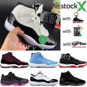 033 A ligação rápida para pagar 1pcs Preço 5USD extra = 1USD, Sapatos Box, EMS DHL extra Taxa do transporte barato Sport Goods Drop Shipping