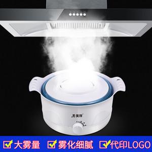 Fantastic-Smoke Demonstration Pan Range Hood Atomization Pan Fog Volume Integrated Stove Demonstration Smoke Pan Humidifier Atomization
