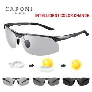CAPONI Photochromic Sun-Glas-Männer Weinlese polarisierte Shades Ultralight Aluminium-Magnesium-Sport-Sonnenbrille BS8033