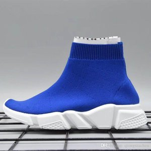 2019 boys sneakers kids mesh knitted breathable ankler casual shoes children gradient non-slip shoes 2019 spring kids toddler shoe