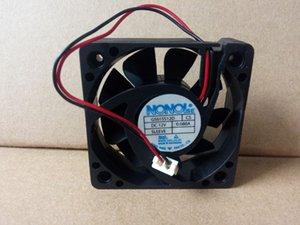 fã original para ONOISE 5015 5cm G5015S12D CS 12V 0.080A 50x50x15 ventilador de refrigeração
