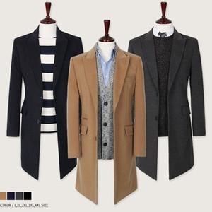 Zogaa 2019 NOUVEAU Automne Hiver Hommes Mode Long Manteau De Laine Guys Slim Fit Décontracté Long Manteau Mâle Seul Breasted Woolen
