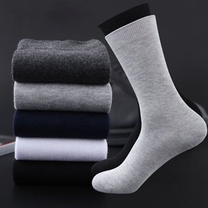 Leisure Business Sports Socks Autumn Winter Cotton Fashion Anti-Odor Breatheless Socks Men's Basketball Socks Tide Wholesale High Qu