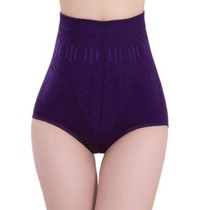 Women High Waist Tummy Tuck Waist Shaping Panties Breathable Body Shaper soft Slimming Tummy Underwear abdomen Control Panties