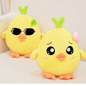 25-70cm Yellow Chicken Plush Dolls Kawaii Soft Stuffed Animal Toys Decoration Plush Pillow Christmas Gift Y200703
